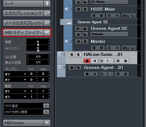 MIDIモディファイヤー