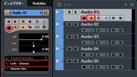 オーディオ入力 モニタリング