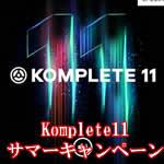 komplete-sale-11
