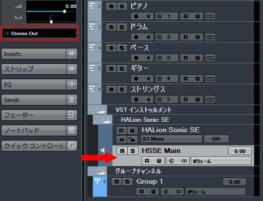 MIDIトラックのOUTPUT
