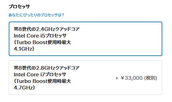 CPU選択